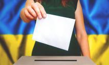 Местные выборы — 2020: самые распространенные нарушения среди украинцев