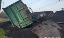 В Кривом Роге перевернулся товарняк: с рельсов сошли 14 вагонов