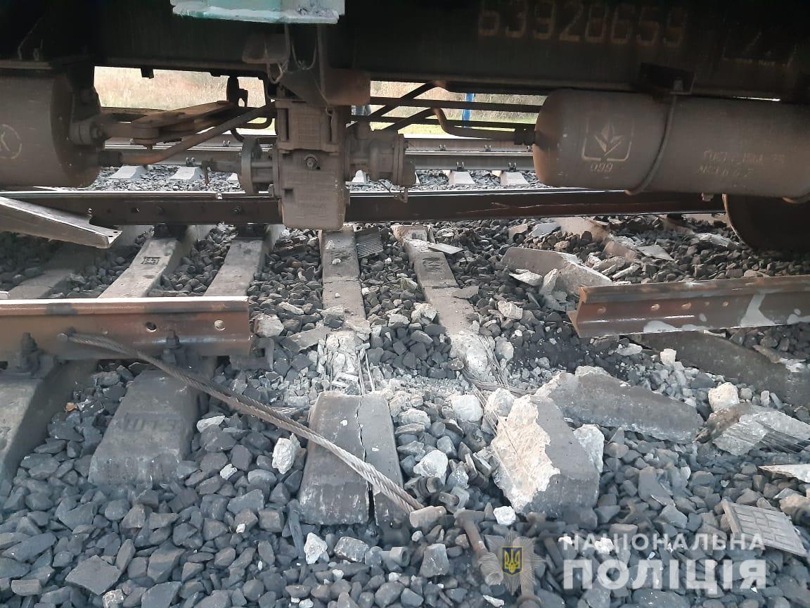 Полицейские задержали железнодорожного вора. Новости Днепра