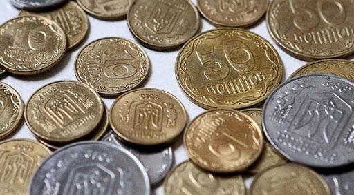 Что делать, если не принимают монеты: рекомендации НБУ