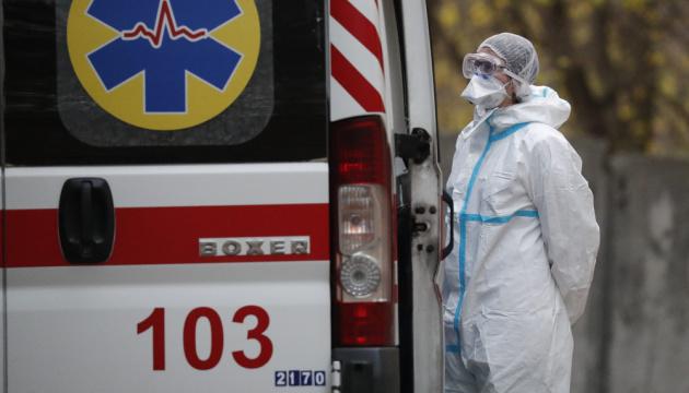 Опубликованы статистические данные по заболеваемости коронавирусом в Украине. Новости Украины