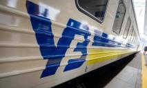Не опоздайте на поезд: Укрзализныця сделала важное заявление