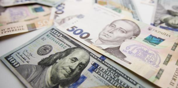 В Днепре снова подорожал курс доллара