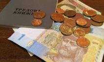 Помощь безработным: Кабмин выделил из COVID-фонда дополнительные деньги