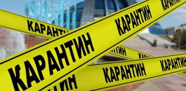 Введут ли в Украине тотальный карантин