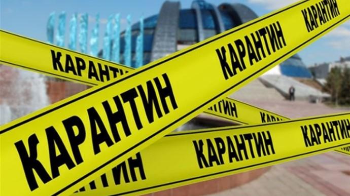 С каждым днем увеличивается количество зараженных коронавирусом. Заболеваемость растет стремительными темпами. Стало известно, введут ли в Украине «тотальный» карантин, когда все города и населенные пункты будут в красной зоне по карантинным ограничениям. Новости Украины
