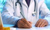 Медучреждения страны получили деньги для надбавок медикам: кому и сколько заплатят