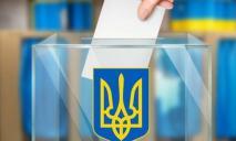 Cегодня в Украине проходят местные выборы