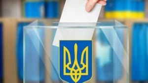 Параллельно с выборами, на избирательных участках будет проводиться общенациональный опрос по инициативе президента. Сегодня в Украине проходят региональные выборы, избирательные участки откроются в 8 утра и будут работать до 20:00. Новости Украины
