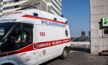 Загадочная смерть двух девушек в Днепре: появились новые подробности