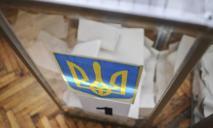 Сегодня в Украине — «день тишины»: что нельзя делать