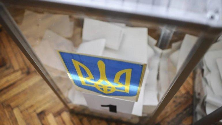 """Сегодня, 24 октября, по всей Украине объявлен """"день тишины"""". В этот день запрещена любая политическая агитация. Новости Украины"""