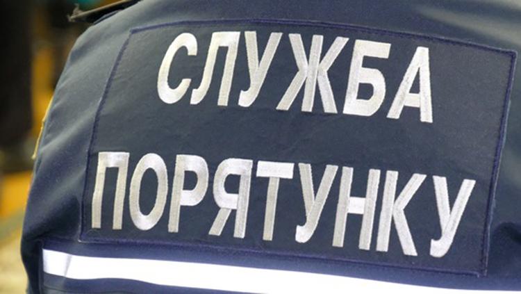 Минирование в области. Новости Днепра
