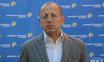 Недостаточно иметь позицию, важно ее продемонстрировать: Геннадий Гуфман призвал украинцев проголосовать на выборах 25 октября