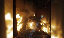 Пожар в Днепре: на месте работали спасатели, что случилось