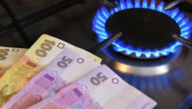 Цены на топливо. Новости Днепра