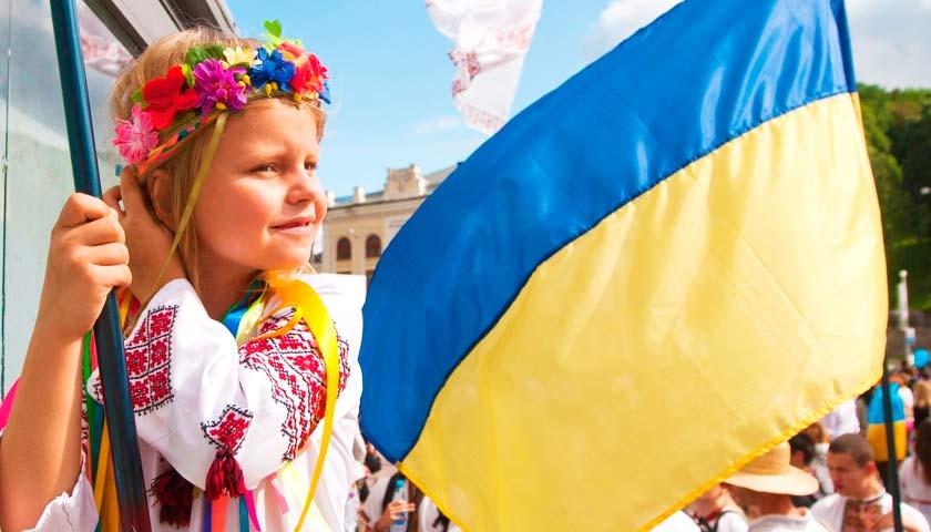 Большая часть украинцев считают себя патриотами. Новости Украины