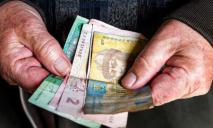 Пенсионеров в Украине ждут доплаты: что для этого нужно