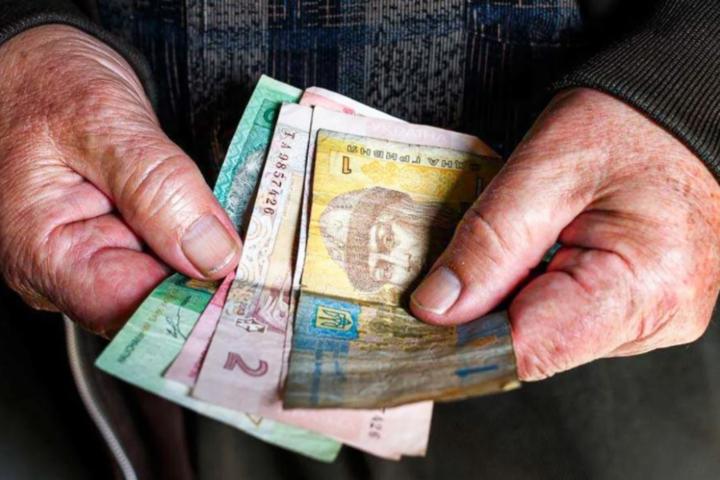 Начисление пенсии. Новости Днепра