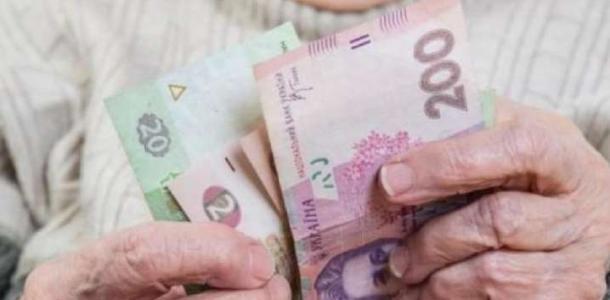 Пенсии в Украине будут начисляться по-новому: что нужно знать