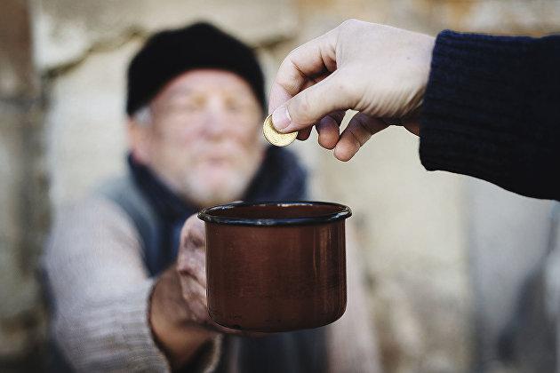 Бедность в Украине. Новости Днепра