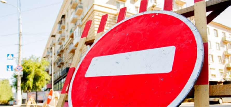 В области собираются сузить улицу. Новости Днепра