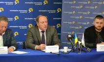 Партия ОПЗЖ представила программу развития сельской и районной медицины