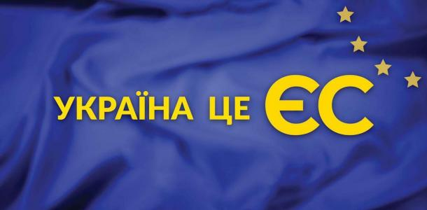 Реванш «русского мира» недопустим: «ЕС» Днепропетровской области напоминает о важности местных выборов