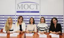 Как женщины-политики могут помочь Днепропетровской области?