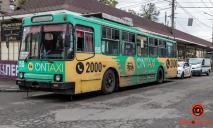 В Днепре в троллейбусе умер мужчина: что известно