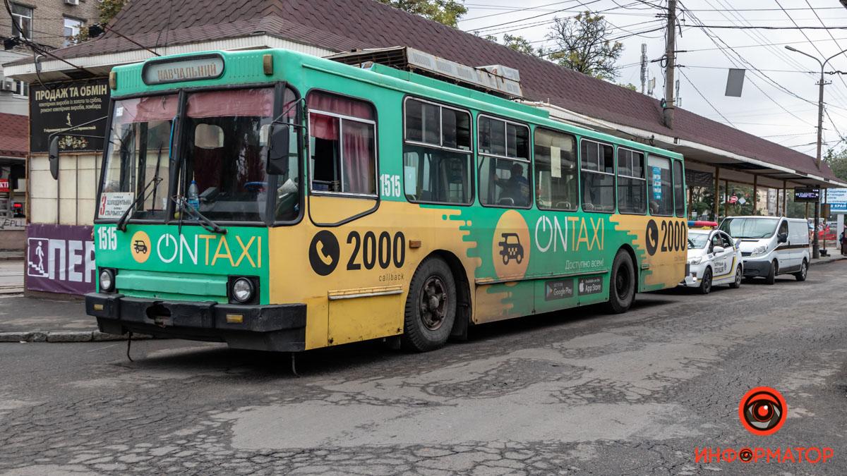В троллейбусе умер мужчина. Новости Днепра