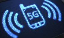 Шаг к 5G: Кабмин принял план действий по улучшению качества мобильной связи