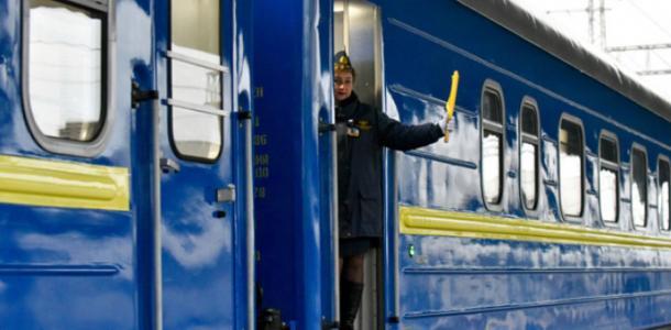 Укрзализныця снова будет продавать билеты в города «красной зоны»