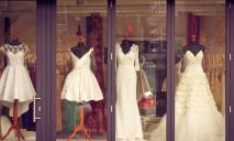 Вызывает восторг: где в Днепре купить необычное свадебное платье