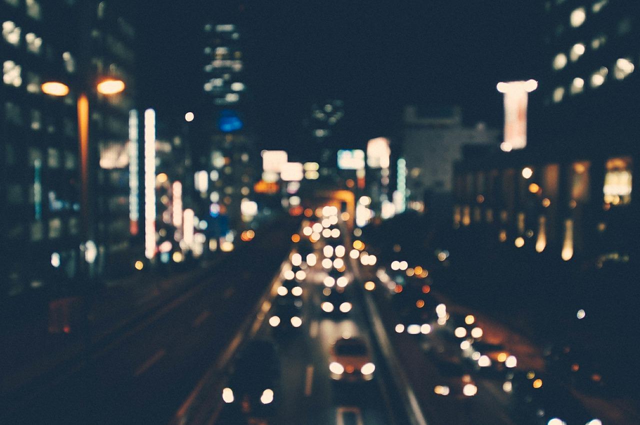 Вечерние пробки. Новости Днепра