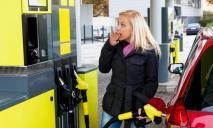 В Украине стремительно дорожает топливо: как изменились цены