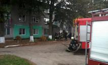 Пожар в Днепре: горела двухкомнатная квартира