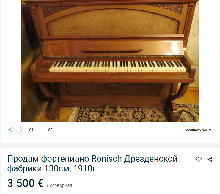 Цены инструментов в области. Новости Днепра