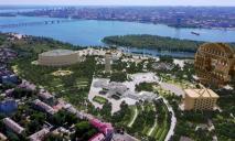 Загид Краснов презентовал в Днепре уникальный «Парк времени»