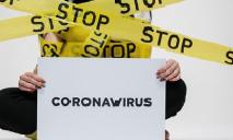 Каким должно быть число случаев COVID-19 для введения локдауна в Украине