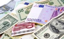 Курс валют в Днепре на 29 октября