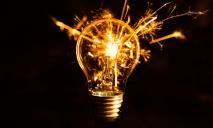 Успейте зарядить телефон: отключение света в Днепре на 17 октября