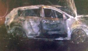 В Днепре горела машина. Новости Днепра