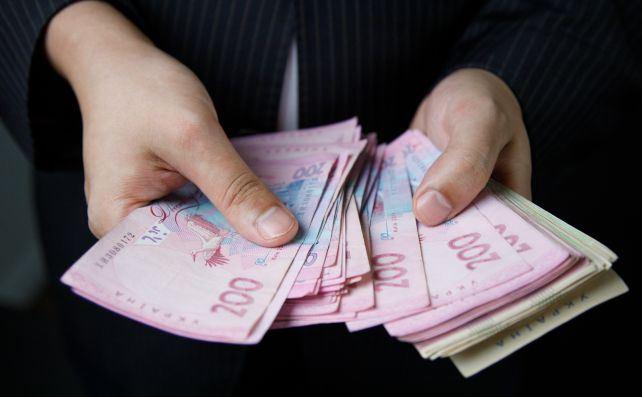 Средняя зарплата в области. Новости Днепра
