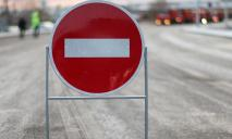 В Днепре на день планируют перекрыть улицу: подробности
