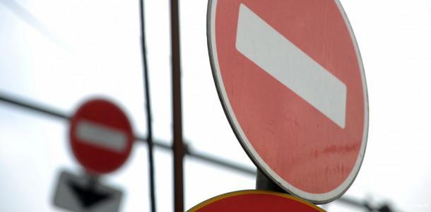 В центре Днепра планируют сузить тротуар и проезжую часть