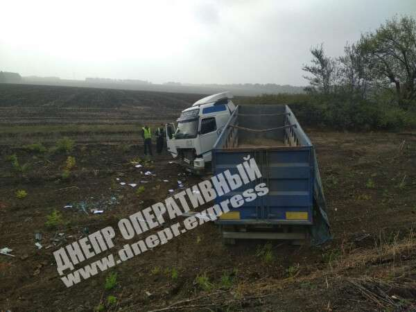 ДТП с грузовиком. Новости Днепра