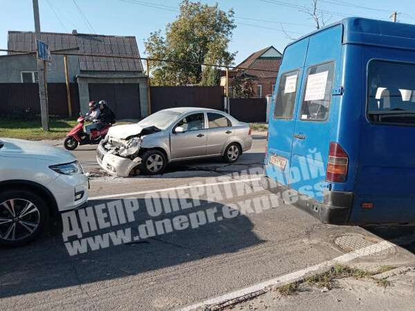 Авария в области. Новости Днепра
