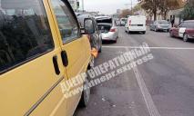 Тройное ДТП на проспекте Днепра: видео момента, подробности