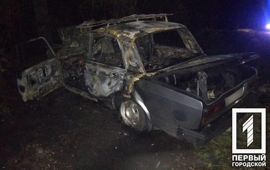 В области загорелся автомобиль. Новости Днепра